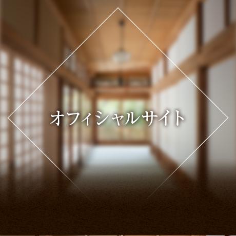 official_half_bannerA
